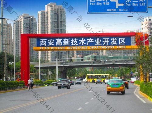 跨街广告牌